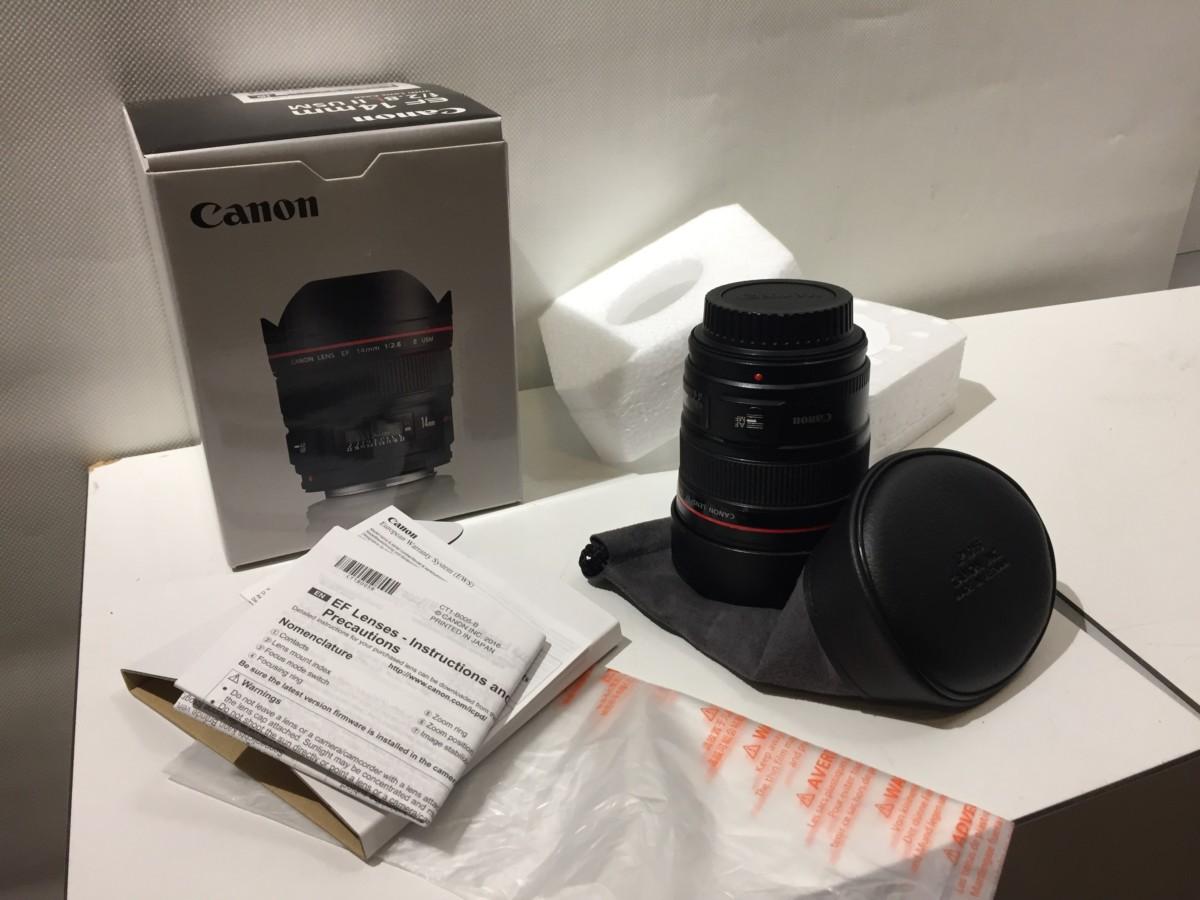 Canon EF 200 mm F/20.20 L II USM – Gebrauchte Filmtechnik   205p ...